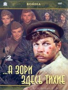 Сборник  Владимирский централ Шансон 90х скачать