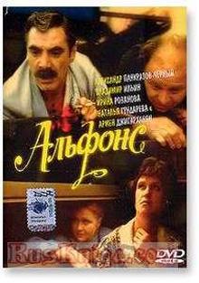 Скачать советские комедии фото 322-768