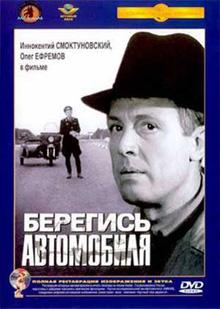 Скачать советские фильмы комедии в хорошем качестве без регистрации.