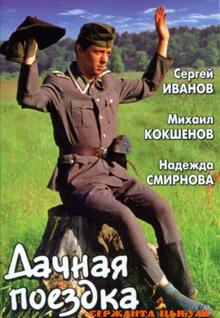 Скачать старые советские фильмы фото 741-866