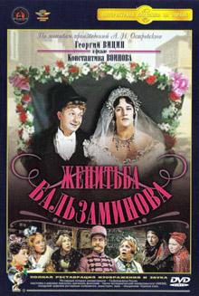 кино советское приключения