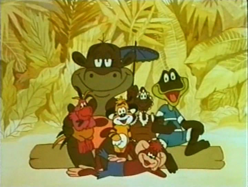 Тигрёнок и его друзья